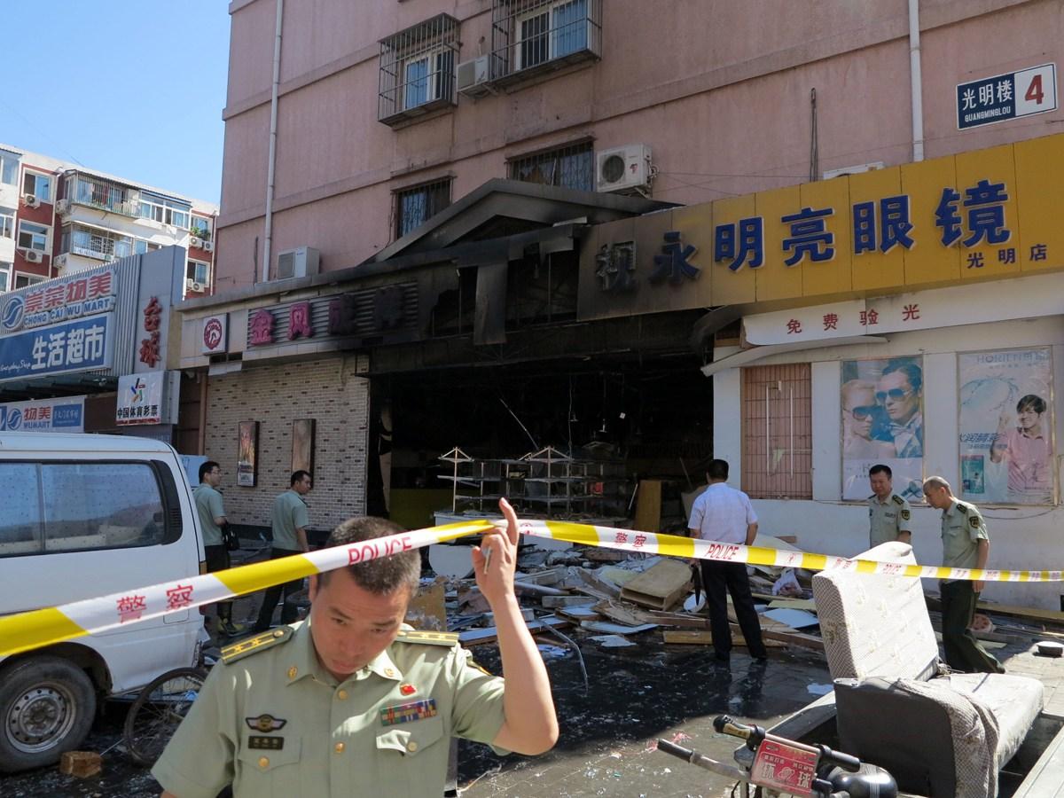 北京光明路一蛋糕店发生爆炸[17p]